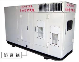發電機鈑金,低噪音防(隔,消)音箱鈑金